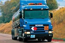 Доставка опасных грузов.
